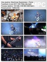 Machinae Supremacy-Force Feedback (Live) HD 720p