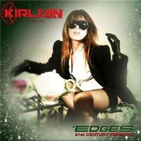 Kirlian Camera-Edges (21st Century Versions)