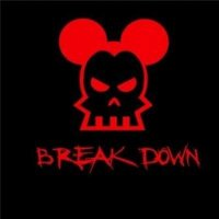 Break down-Тишина