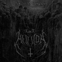 Hell Icon-Noctu Ad Gloriatio