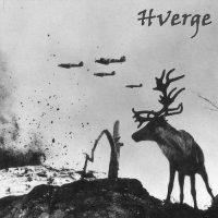 Hverge-Дети северных сказок