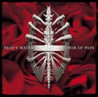 Heavy Water Factory — Author Of Pain (1997)