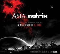 VA - Asia-Matrix