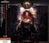 Ten-Gothica [Japanese edition]