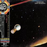 Electric Light Orchestra-E.L.O. 2 (Japanese Edition)
