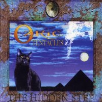 Ozric Tentacles-The Hidden Step