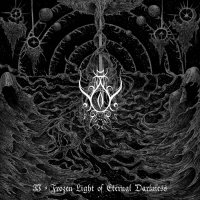 Battle Dagorath — II — Frozen Light Of Eternal Darkness (2017)