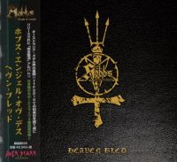 Hobbs Angel Of Death-Heaven Bled (Japanese Edition)