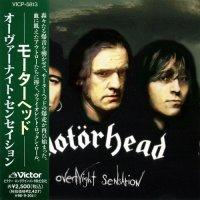 Motorhead-Overnight Sensation (Japan Ed.)