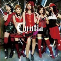 Cyntia — Lady Made (2013)