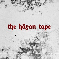 The F.S.O. — The Häxan Tape (2017)