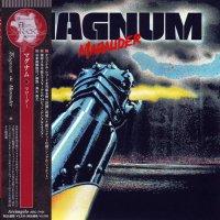Magnum - Marauder (2006 Japanese Ed.)