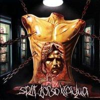 Various Artists-Split Torso Trauma