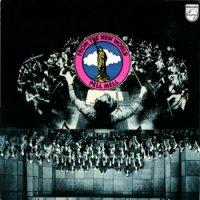 Pell Mell — From The New World [Vinyl Rip 24/192] (1973)  Lossless