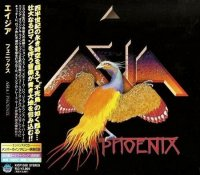 Asia-Phoenix (Japanese Edition)