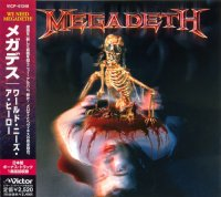 Megadeth-The World Needs A Hero (Japan Edition)