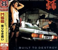 The Michael Schenker Group-Built To Destroy (Japanese Edition)