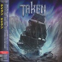 Taken — Taken [Japanese Edition] (2016)