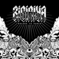 Sigiriya-Return To Earth