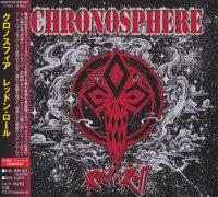 Chronosphere-Red n` Roll (Japanese edition)