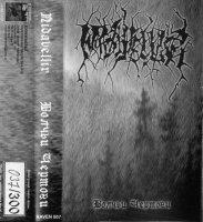 Nidavellir-Волчьи Чертоги