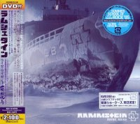 Rammstein-Reise, Reise (Japaness Edition)