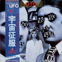 UFO-Obsession (Japanese Ed.)
