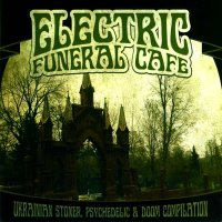VA-Electric Funeral Cafe