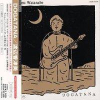 Kazumi Watanabe — Dogatana (1981)