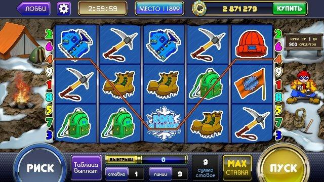 Сыграйте с фортуной в автоматы в казино Буй