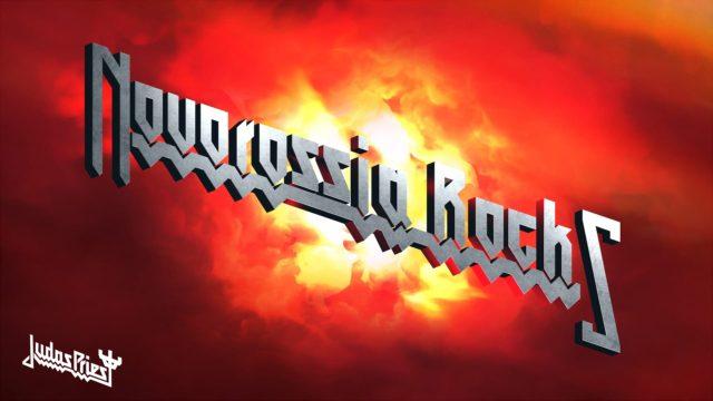 Заработал сервис по созданию логотипов в стиле Judas Priest