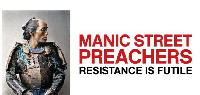 """Встречайте новый альбом Manic Street Preachers — """"Resistance Is Futile""""."""