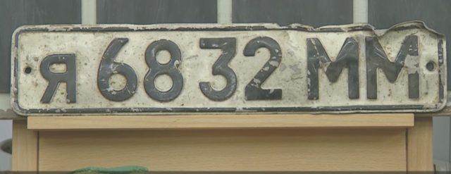 Номер машины, в которой разбился Цой, выставят на торги.