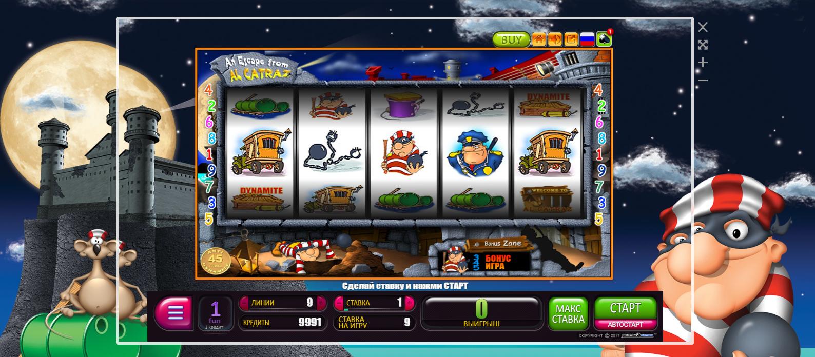 Ставки от казино Вулкан