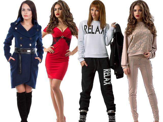 Интернет магазин одежды olioli.com.ua - это качественная одежда за разумную цену
