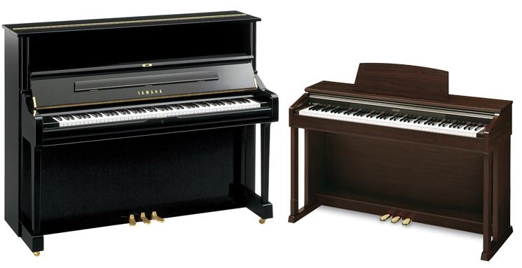 Где купить хорошее пианино