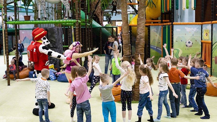 Детский центр в Новосибирске