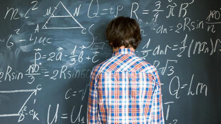 Решебник по математике на сайте Илюха-решает