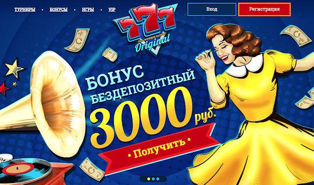 Как подобрать казино?