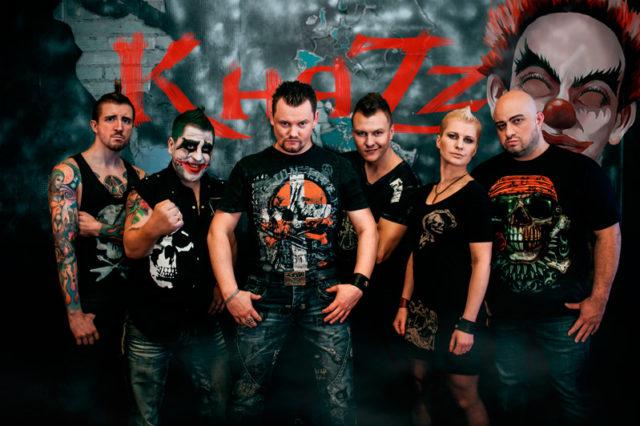 """Группа """"КняZz"""" будет выступать с программой """"Крик подобен грому"""""""