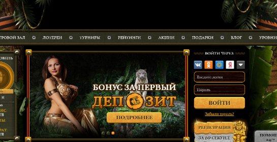 Официальные азартные игры от казино Эльдорадо