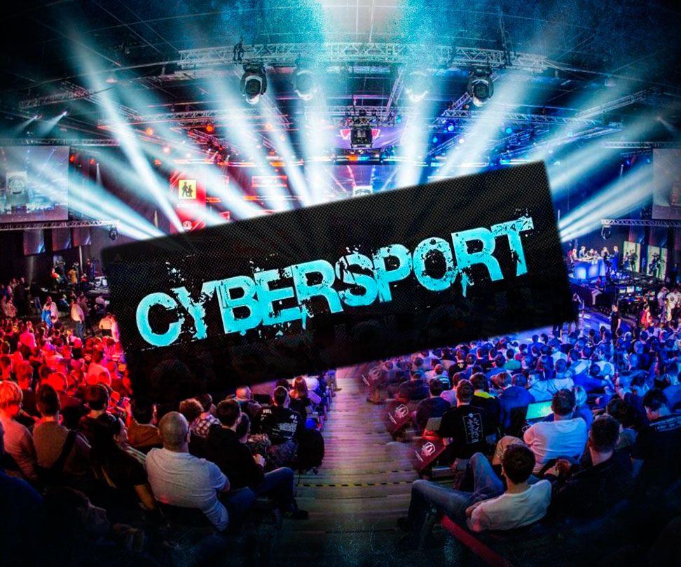 Кибер спорт и топовые игры в БК Пари Матч