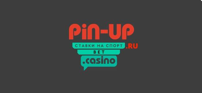 Pin-up - честный обзор букмекерской конторы