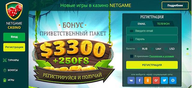 Азартные слоты - фишка казино Нетгейм