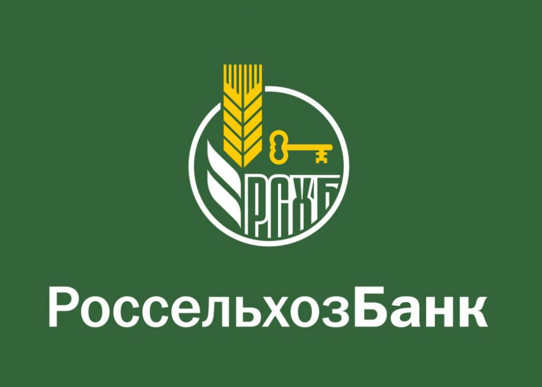 Специальные предложения для держателей карт JCB от Россельхозбанка